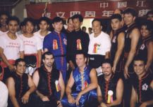 Grandmaster Doc-Fai Wong (blue outfit) took a 40 people demo team to Jiangmen, China for the first International Choy Li Fut kung fu convention and met with his si-suk Chan Sun Chiu (black outfit), the youngest son of the late GGM. Chan Yiu Chi, uncle of Chen Yong Fa.
