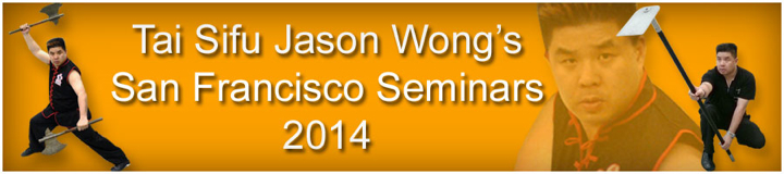Tai-sifu Jason Wong Seminars