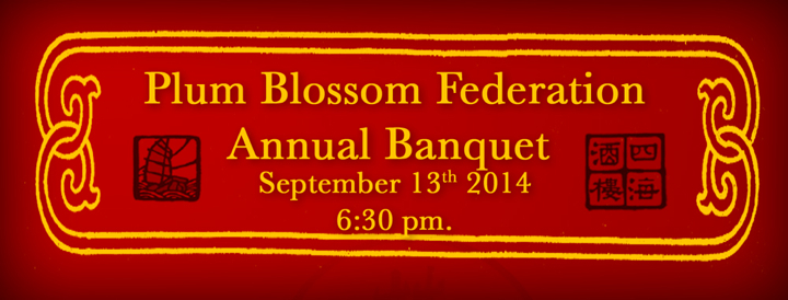 Annual Plum Blossom International Federation Banquet